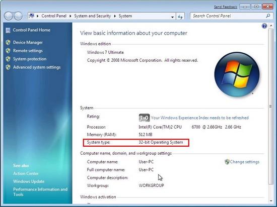 Java 64 Bit скачать торрент - фото 9
